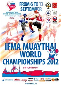 IFMA世界ムエタイ選手権大会2012