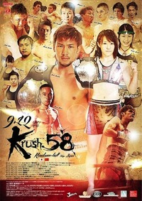 krush58