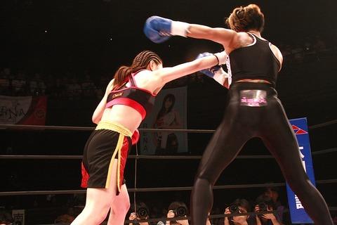 WINDY智美 vs 吉田実代