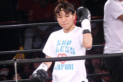 神村エリカ選手