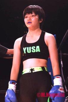 城侑沙選手