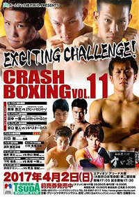 CRASH BOXING vol11