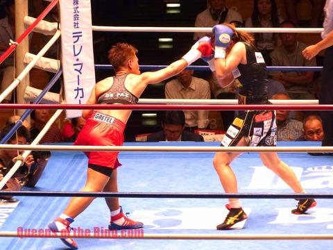 Yoshida_vs_DePaz-48
