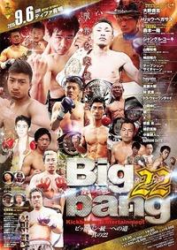 bigbang22