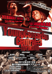 YoungCentral