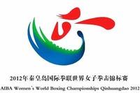 2012年世界女子ボクシング選手権大会