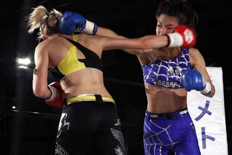 クリスティーナ・ジャルジェビック vs 高橋藍