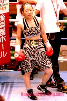 相川周子選手