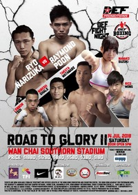 Road to Glory II