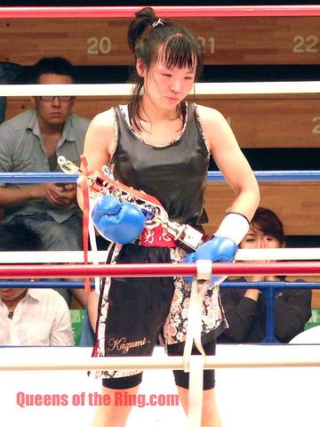 森田和美選手