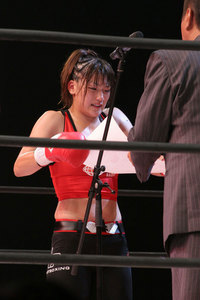 RENA レーナ GIRLS S-CUP