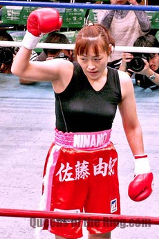 佐藤由紀選手