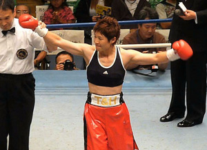 藤岡奈穂子 Naoko Fujioka