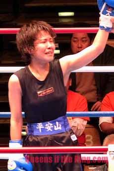 平安山裕子選手