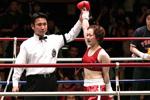 宮尾綾香選手