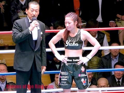 黒木優子vs神田桃子-31