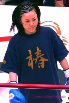 大島つばき選手