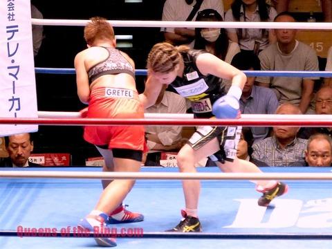 Yoshida_vs_DePaz-28