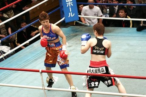 藤岡奈穂子 vs 柴田直子