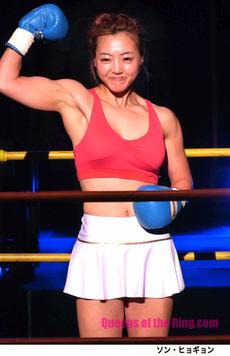 ソン・ヒョギョン選手