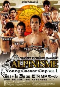 YoungCaesar2012_01