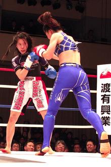 高橋藍 vs 魅津希