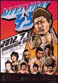 Mega Fight vol.45