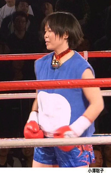 小澤聡子選手