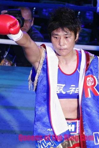 Fujin Raika Emiko