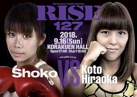 RISE127