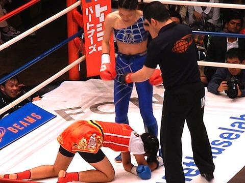 高橋藍 vs サーサー・ソー・アリー