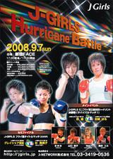 J-GIRLS新宿FACE
