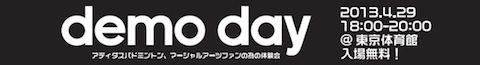 adidas_demo_day_1s