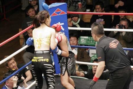 高橋藍 vs HARUMI
